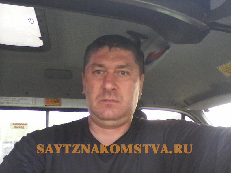 регистрация знакомство новосибирск