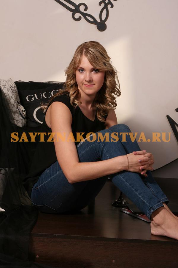 знакомства с дамой новосибирск