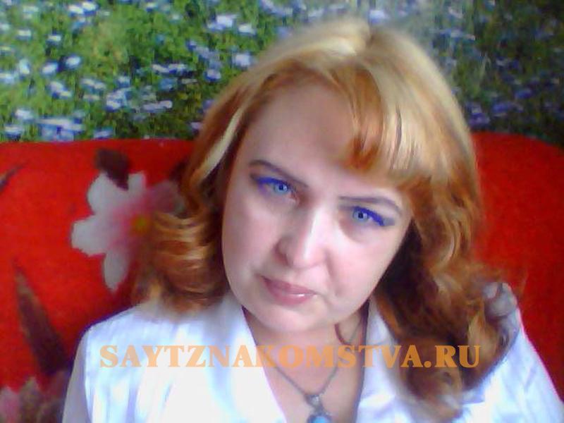 знакомства иркутск без регистрации с номером телефона доска
